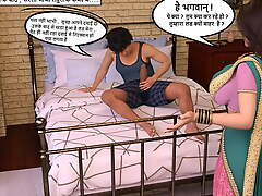Devar bhabhi sexual congress