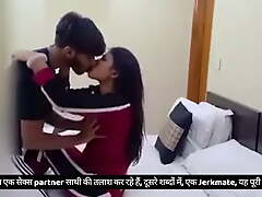 Indian boy fucking as a result hard
