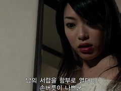 Desire.and.A.Knife.2014.HDRip