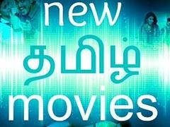 tamilactresssex - New த®®®¿®'porn video movies
